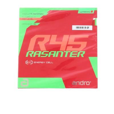 卓球ラバー ラザンター R45 110021093-RD