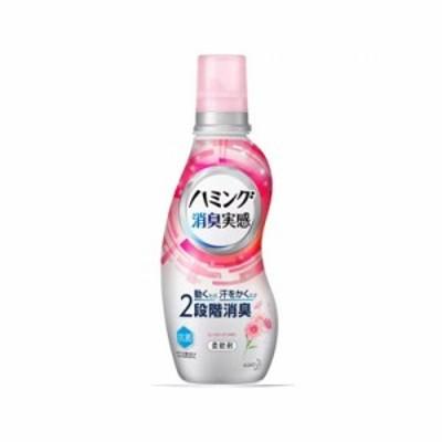 ハミング 消臭実感 柔軟剤 ローズガーデンの香り 本体 530ml 4901301393968