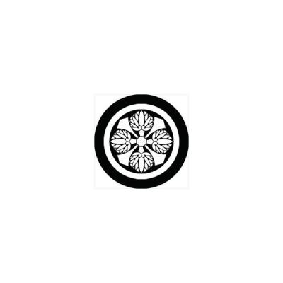 家紋シール 中輪に剣四つ葵紋 直径4cm 丸型 白紋 4枚セット KS44M-2311W