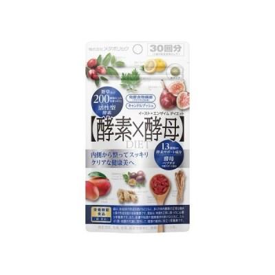 メタボリック イーストエンザイムダイエット 60粒/ メタボリック サプリメント