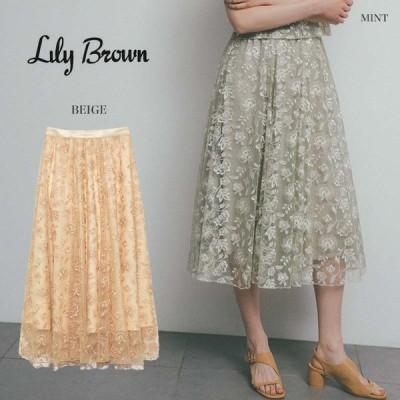 SALE50%OFF LILY BROWN リリーブラウン 通販 オリエンタル刺繍スカート lwfs202030 レディース 2020秋冬 ボトムス