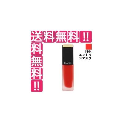シャネル CHANEL ルージュ アリュール インク #164 エントゥジアスタ 6ml 化粧品 コスメ ROUGE ALLURE INK 164 ENTUSIASTA