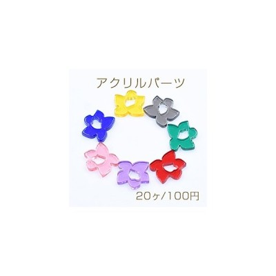 アクリルパーツ プレート フラワー 14×15mm クリア【20ヶ】