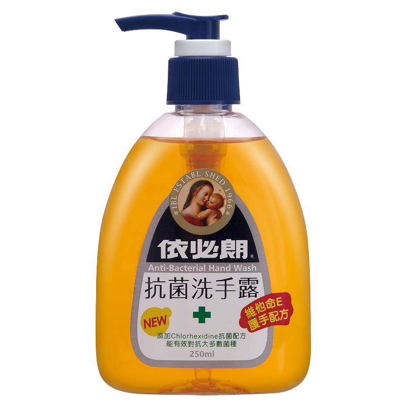 依必朗抗菌洗手露