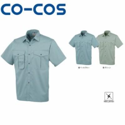 コーコス 377 きらくカット半袖シャツ   作業着 作業服 運輸 建築 販売 現場 オフィス ユニフォーム メンズ レディース