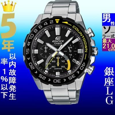 腕時計 メンズ カシオ(CASIO) エディフィス(EDIFICE) クロノグラフ タフソーラー 日付表示 ステンレスベルト シルバー/ブラック色 113QEFSS550DB1A/再検品済