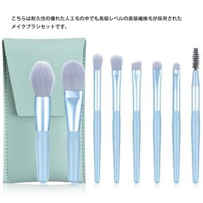 柔らかい 化粧ブラシセット 敏感肌適用 毛量の多いメイクブラシ 8本セットメイクブラシセット メイクブラシ化粧筆 高級タク