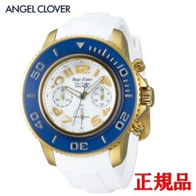 正規品 ANGEL CLOVER エンジェルクローバー Sea Cruise メンズ腕時計 クォーツ クロノグラフ 送料無料 SC47YBU-WH