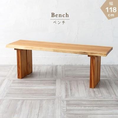 ベンチ1脚のみ 幅118cm 座面高さ42cm チーク 無垢 長椅子 木製 ベンチスツール ダイニングベンチ シンプル モダン 送料無料