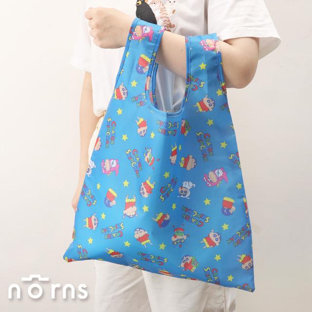 日貨蠟筆小新折疊式環保購物袋 掛勾款- Norns 附小收納袋 日本進口 環保袋 手提袋