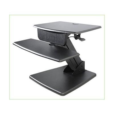 Kantek Desktop Sit to Stand Workstation, Black (STS810)「並行輸入品」