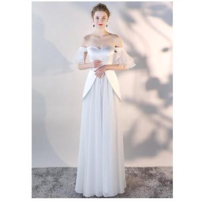 セクシー ロングドレス マキシワンピース プリンセスドレス 花嫁の介添えドレス 結婚式 二次会 演奏会 発表会 披露宴 ウエディングドレス パーディードレス