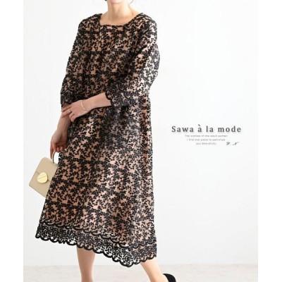 【サワアラモード】 スカラップ裾のボタニカルチュールワンピース レディース ブラック F Sawa a la mode