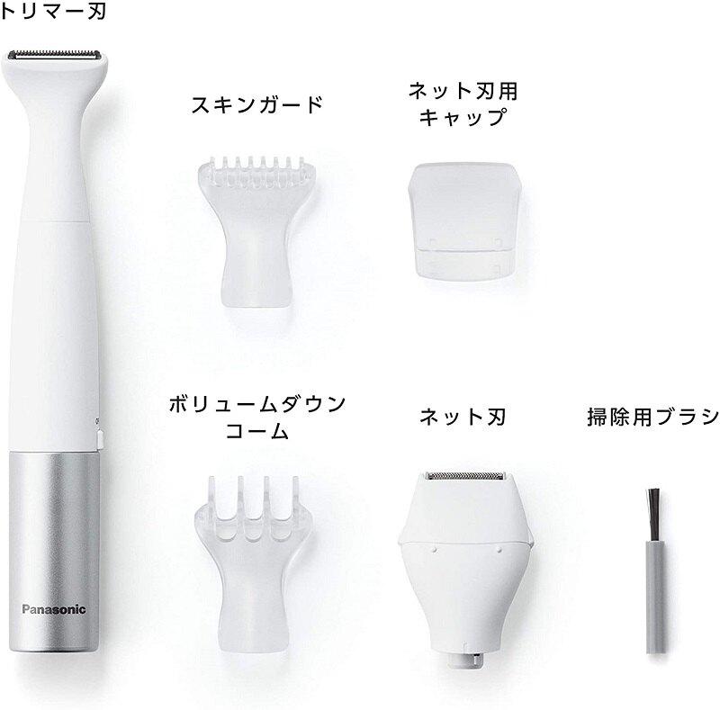 【日本代購】Panasonic 松下 Ferie VIO專用防水除毛刀ES-WV60