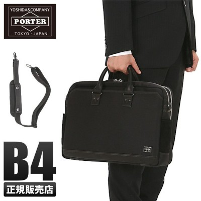 吉田カバン ポーター エルダー ビジネスバッグ メンズ 2WAY B4 PORTER 010-04430◎