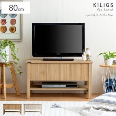 テレビ台 ローボード テレビボード 木製 北欧 西海岸 おしゃれ