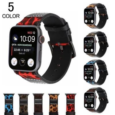 アップルウォッチ バンド apple watch Apple Watch レザー 豹紋 メンズ レディース 交換用 40mm 44mm series3 series2 series1 42mm 38mm