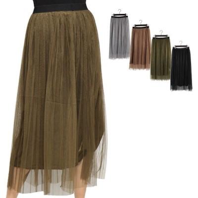 スカート 春夏 スカート フレアスカート チュールスカート ベロア 異素材 プリーツ 無地 ボトムス レディース