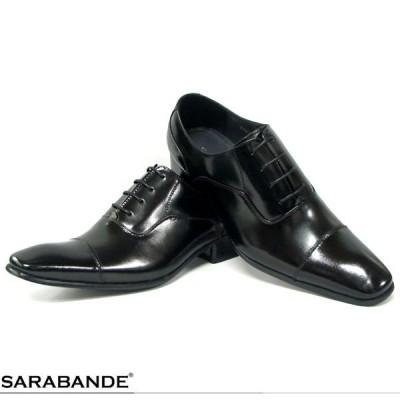 SARABANDE サラバンド 7770BL レースアップ ビジネスシューズ ブラック