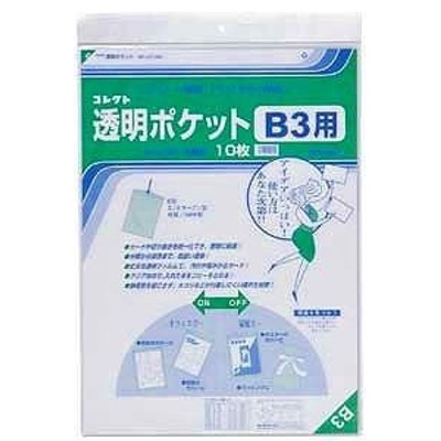 (まとめ買い)コレクト 透明ポケット B3 CF-300 〔×10〕