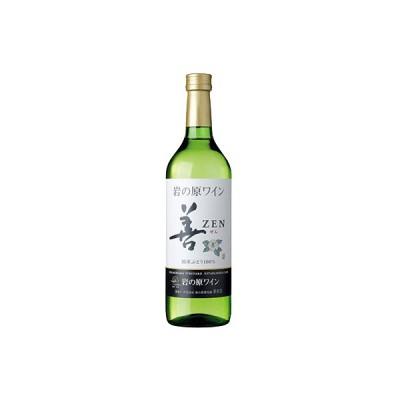 ワイン 新潟 岩の原ワイン 善(ぜん) 白 720ml