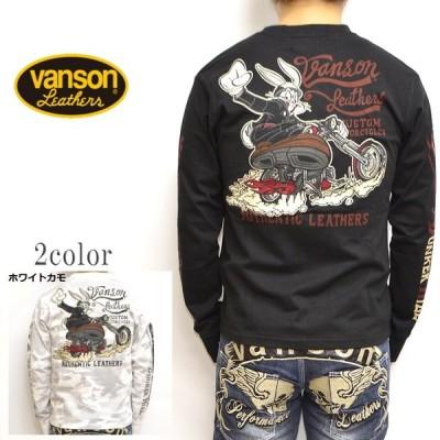 バンソン VANSON ルーニーテューンズ LTV-903 長袖 Tシャツ ロンT バッグスバニー 天竺TEE メンズ
