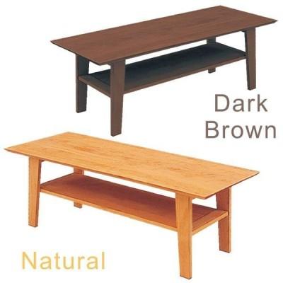 テーブル 座卓 センターテーブル 幅120cm