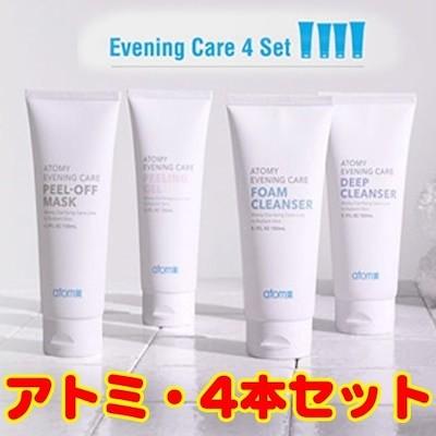 4本セットATOM美 アトミ洗顔フォーム ディープクレンジング ピーリングジェル ピールオフパック