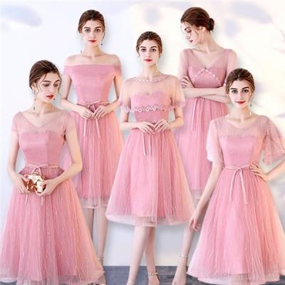 6タイプ XS~2XL パーティードレス ミモレ丈ドレス ブライドメイド 結婚式 成人式 花嫁ドレス 大きいサイズ ドレス 20代 30代