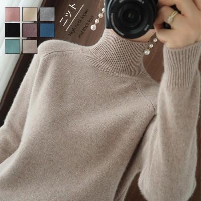 全8色!!1最安值特価韓国ファッション ハイネック レディースファッション通販ニットセーター ショット丈 ケーブルニット 長袖ニットケーブル編み ニット