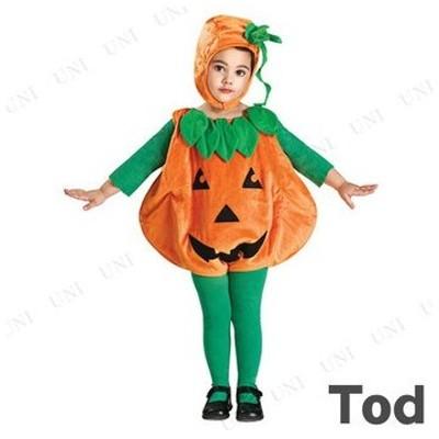 コスプレ 仮装 衣装 ハロウィン コスチューム 子ども用 パンプキッド 子供用 Tod