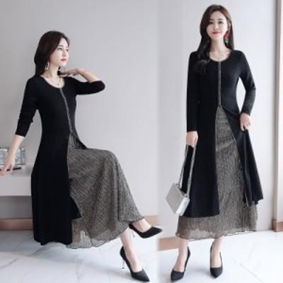 黒ワンピースドレス パーティードレス 大きいサイズ ロングドレス 袖あり長袖 上品 結婚式 お呼ばれ ドレス 20代 30代 40代