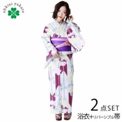 浴衣セット レディース 婦人 浴衣 帯 2点セット 白 赤紫 矢羽 椿 Fサイズ フリー リバーシブル帯 浴衣帯 平織り 2020 簡単