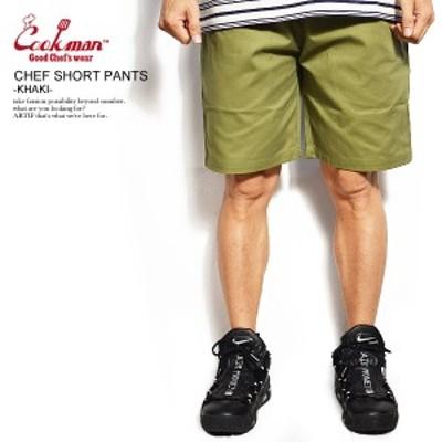 COOKMAN クックマン CHEF SHORT PANTS -KHAKI- メンズ ショートパンツ ショーツ シェフパンツ ストリート atfpts
