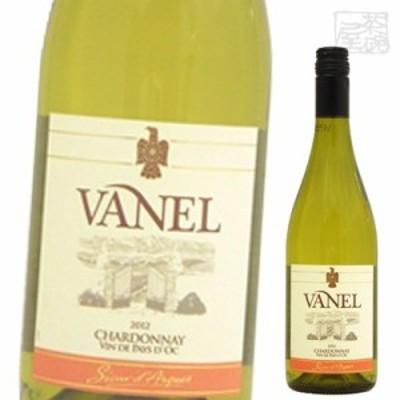 シュールダルク ヴァネル シャルドネ 白ワイン 13度 750ml