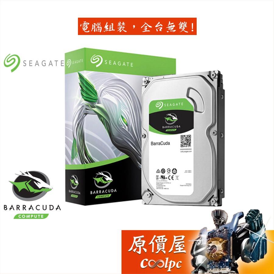 Seagate希捷  1TB 2TB 3TB 4TB 6TB 8TB 新梭魚 三年保/3.5吋硬碟HDD/原價屋