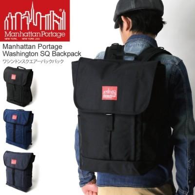 (マンハッタンポーテージ) Manhattan Portage ワシントン スクエアー バッグパック リュックサック デイパック メンズ レディース