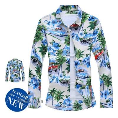 アロハシャツ メンズ 長袖シャツ カジュアルシャツ 長袖 花柄シャツ トップス 旅行 秋服 大きいサイズ
