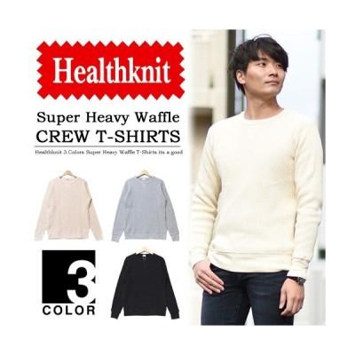 Healthknit ヘルスニット スーパーヘビーワッフル クルーネック 長袖Tシャツ アメカジ メンズ 定番 送料無料 993