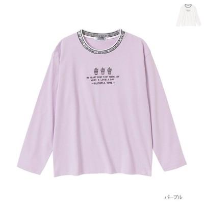 長袖Tシャツ ロンT キッズ トップス ネコポス対応