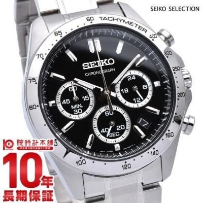 【最大9%OFFクーポン対象店!11日限定】 セイコー セイコーセレクション SEIKO 10気圧防水 ブラック×シルバー  メンズ 腕時計 SBTR013