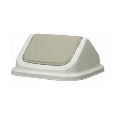 (まとめ) 新輝合成 ダストボックス 80 フタのみ グレー DS-988-066-0 1個 〔×10セット〕