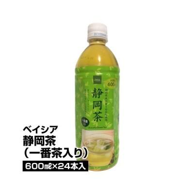 お茶 ベイシア 静岡茶 一番茶入り 600ml×24本_4525234011012_74