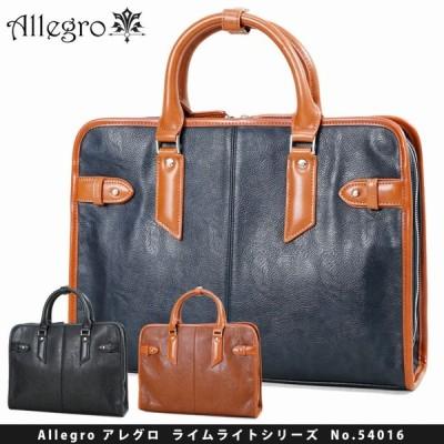 ビジネスバッグ メンズ A4 ブリーフケース ブランド 斜めがけ 2Way Allegro アレグロ Limelight ライムライト 送料無料