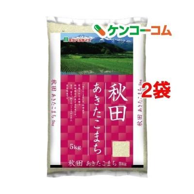 令和元年産 秋田県産あきたこまち ( 5kg*2袋セット/10kg )