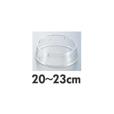 エンテック 抗菌 丸皿枠 20〜23cm用 W-22