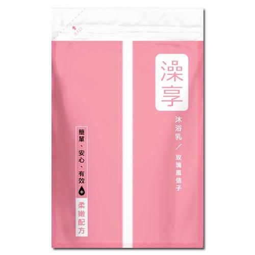 澡享沐浴乳補充包-玫瑰風信子650g【愛買】