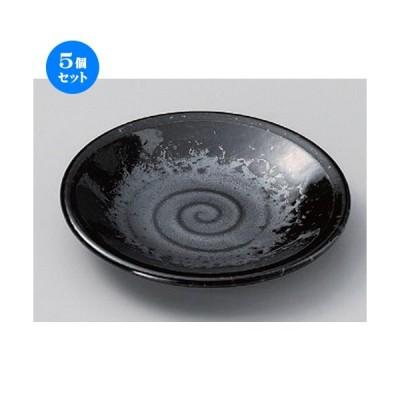 5個セット ☆ フルーツ皿 ☆黒真珠4.5平皿 [ 14.2 x 2cm 164g ] 【 料亭 旅館 和食器 飲食店 業務用 】