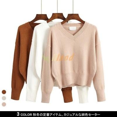 セーター レディース ショートセーター 長袖 Vネック リブ編み 純色 無地 伸縮性 ショート丈 短い ゆったり カジュアル ニットトップス