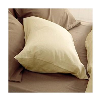 Fab the Home 枕カバー・ピローケース アイボリー 50x70cm用 ダブルガーゼ FH113820-910